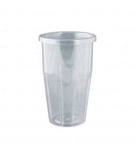 Johny Πλαστικό Ποτήρι Φραπιέρας AK/2