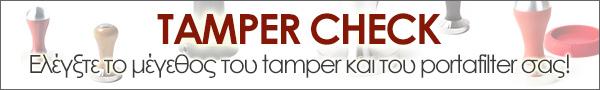 tamper-check